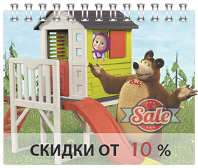 Скидки на игрушки Smoby - Распродажа Смоби