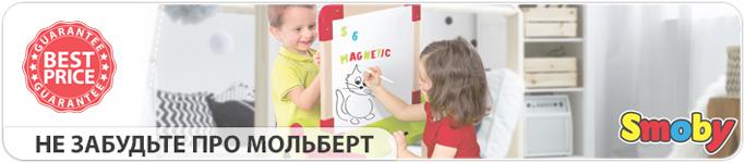 Скидки на детские доски для рисования - Распродажа детских мольбертов