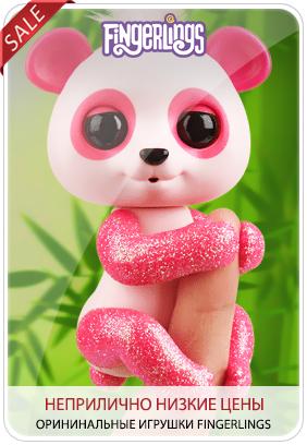 Интерактивные игрушки FINGERLINGS со скидкой - Распродажа на игрушки на палец ФИНГЕРЛИНГС