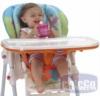 Ребенок сидит в стульчике Chicco New Polly 2 in 1 2014