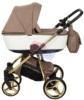 Коляска Adamex Reggio Special Edition 2 в 1 люлька с сумой для мамы, вид сбоку