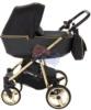 Коляска Adamex Reggio Special Edition 3 в 1 спальная люлька с сумкой для мамы, вид сбоку