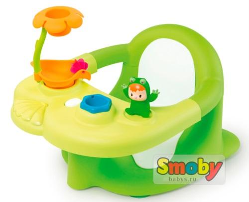 Стульчик для купания Smoby Green арт.110606