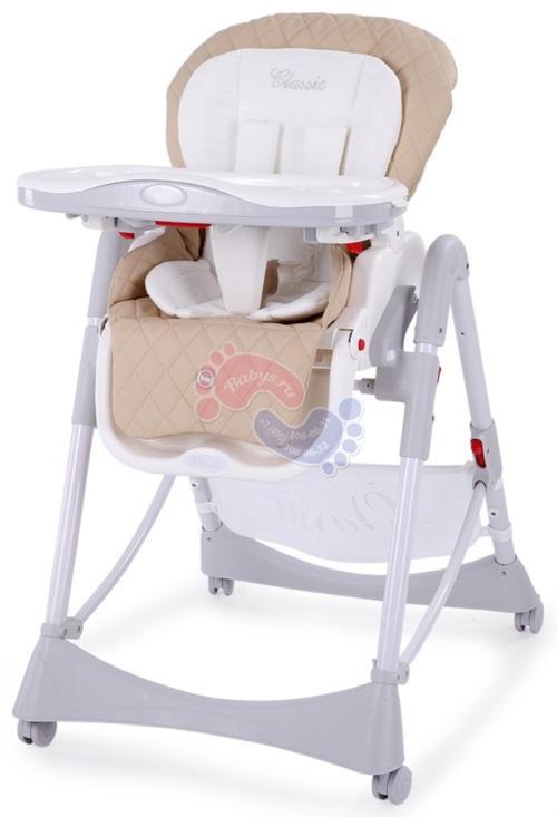 Стульчик для кормления Happy Baby William Beige
