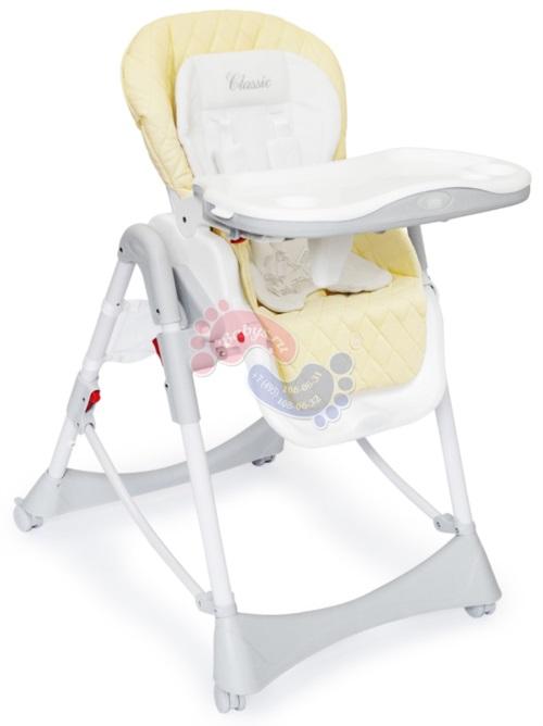 Стульчик для кормления Happy Baby William Cream