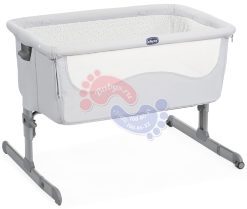 Кроватка Chicco Next2Me Light Grey 28
