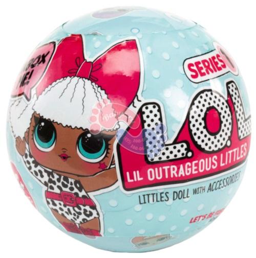 Кукла LOL Surprise MGA 1 серия  548843