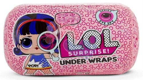 Кукла LOL Surprise MGA Decoder Серия Тайна 15 сюрпризов 552055