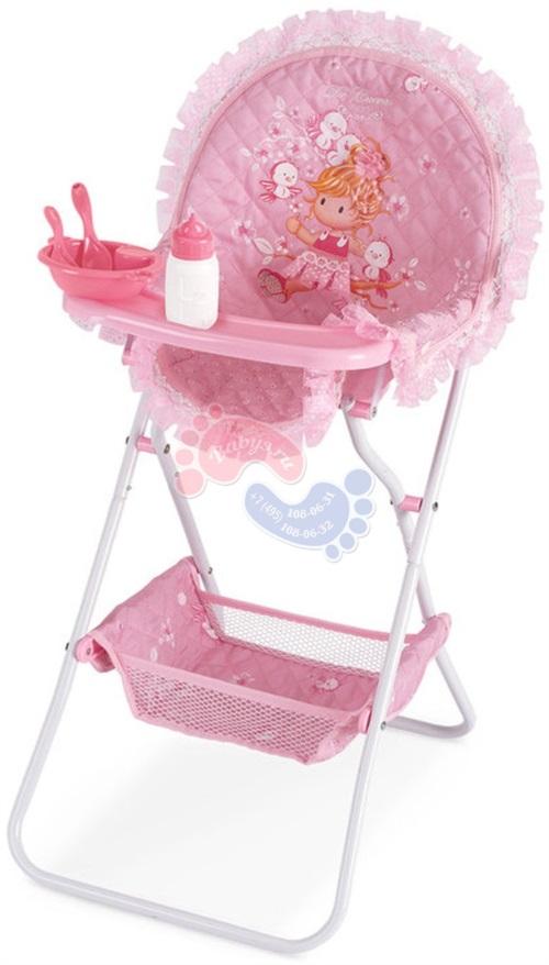 Складной стульчик для кормления куклы DeCuevas серии Мария 53223