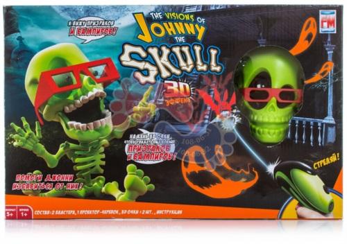 Тир проекционный Johnny the Skull 3D Джонни-Черепок с 2 бластерами 3053-2