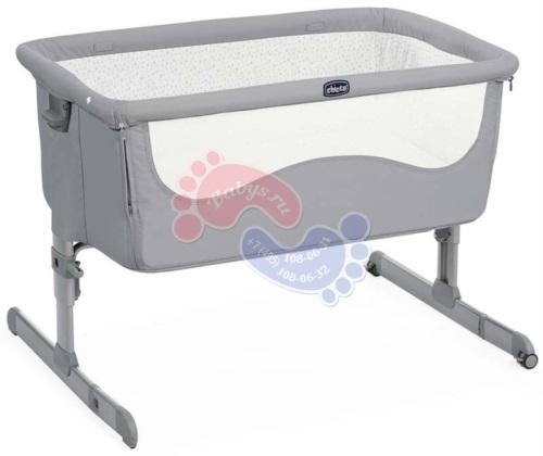 Кроватка Chicco Next2Me Pearl