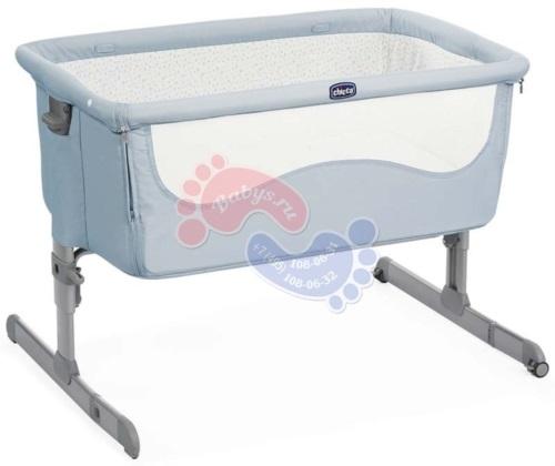 Кроватка Chicco Next2Me Ocean