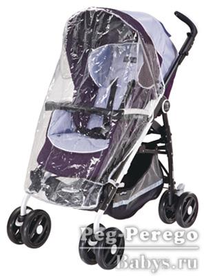 Дождевик Peg-Perego Parapioggia для прогулочных колясок