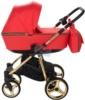 Коляска Adamex Reggio Special Edition 2 в 1 Y832 люлька для младенцев, вид сбоку