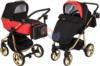 Коляска Adamex Reggio Special Edition 2 в 1 Y804 кожа красная/графит