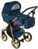 Коляска Adamex Reggio Special Edition Lux 2 в 1 Y807 кожа т.синяя/т.синий