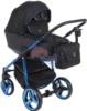 Коляска Adamex Barcelona Special Edition 3 в 1 BR-620 кожа черная/черный жаккард/синий