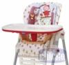 Чехол для стульчика Chicco Polly арт.79065